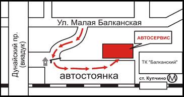 Балканский комплекс схема купчино